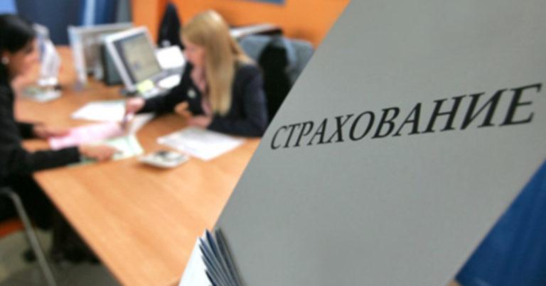 В 2019 году с российского рынка могут уйти 40–50 страховщиков