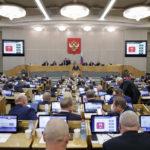 Депутатов Госдумы застрахуют на сумму более чем 450 млн руб. в 2020 г.